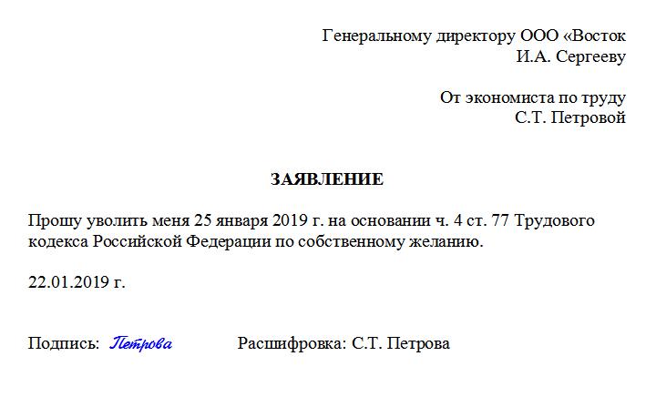 Декларация о доходах 2019 образец